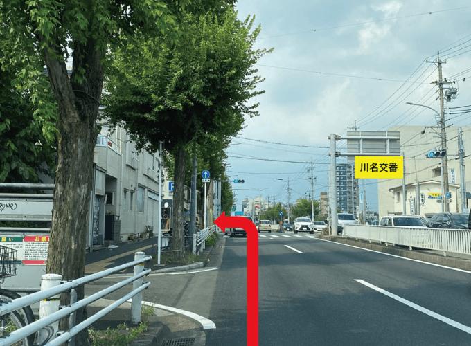 県道30号からお越しの場合 01