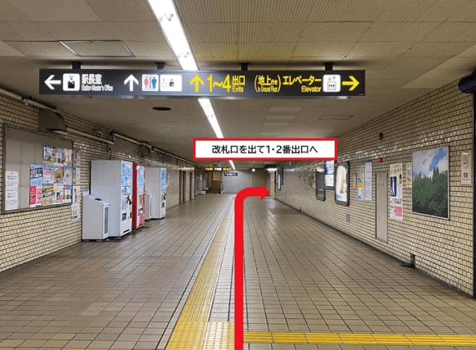 地下鉄でお越しの方 01
