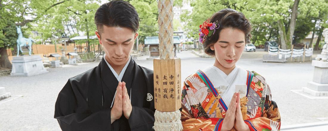 川原神社イメージ